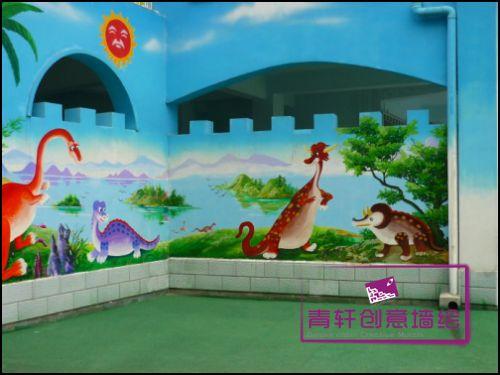案例展示 幼儿园壁画