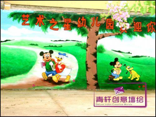 可爱的小动物们在无忧无虑的玩耍 湖南最专业的专家,(长沙墙绘,长沙手