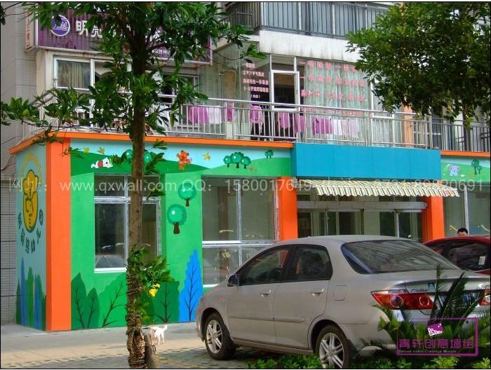 长沙壁画,长沙南湖市场星典时代树袋熊幼儿园外墙