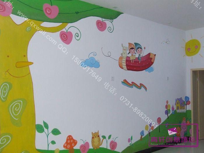 幼儿园壁画,墙绘-立体卡通