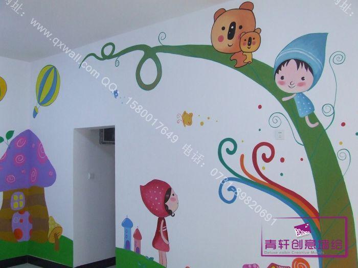 清新手绘墙画图片