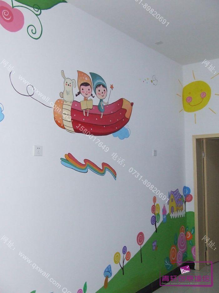 手绘墙画  墙画价格  墙画素材  专业墙绘  墙绘图片 幼儿园墙绘