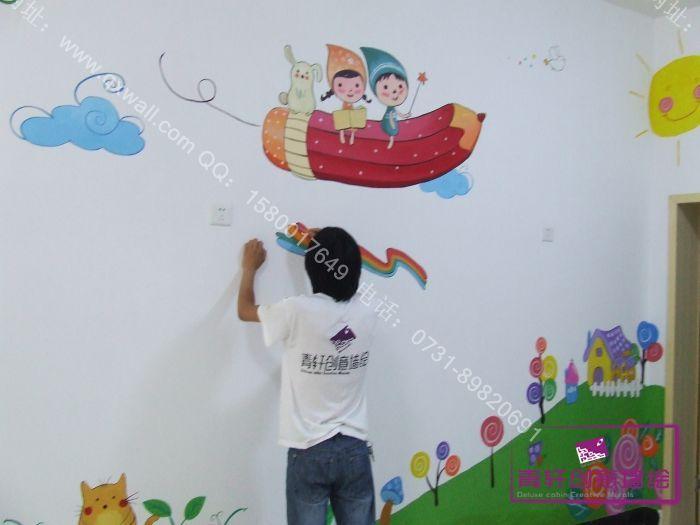 长沙幼儿园壁画