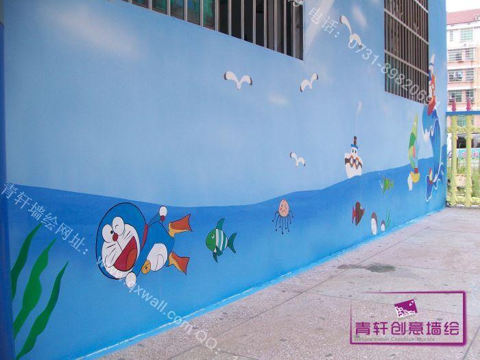 幼儿园海洋手绘墙
