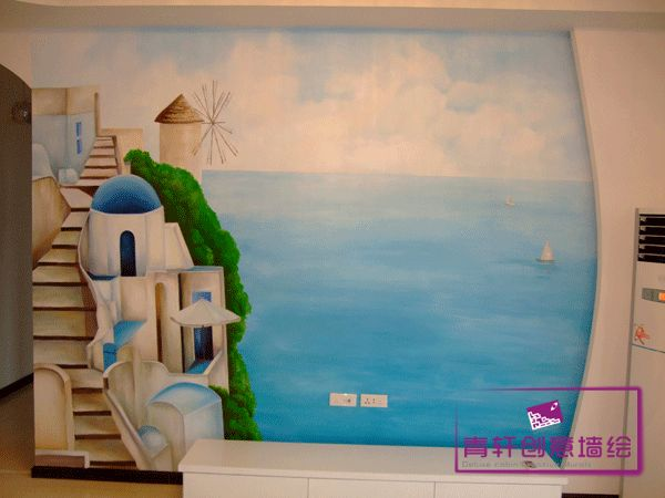风景地中海风格