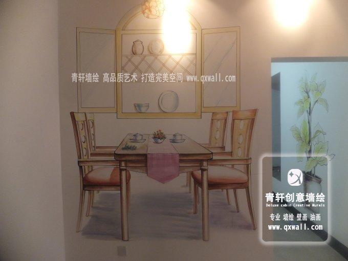 湘潭纳帕溪谷房地产清水样板间彩绘