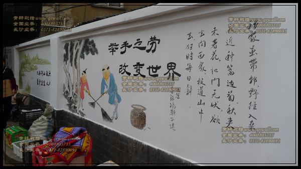 榔梨陶公庙社区文化墙进行中-长沙文化墙-长沙墙绘
