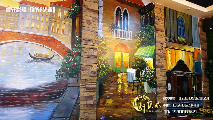 食全酒美餐厅墙绘   工装案例   长沙鸿轩装饰设计