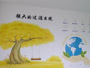湘潭五矿别墅工法清水样板房