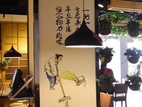 长沙墙绘【老口味餐厅墙绘】