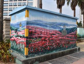 城市电箱彩绘美化