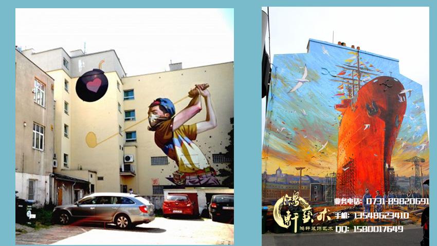 这些是我们的同行的作品,对于长沙墙绘有非常非常好的借鉴意义。 不同的是,这些都是出自国外盆友的手笔,非常的震撼。这种大作品在我国各大城市非常罕见,然而我们墙绘界并非缺乏艺术家,重要的是要有艺术细胞的国民,更重要的是有善于管理懂艺术的城市管理者。