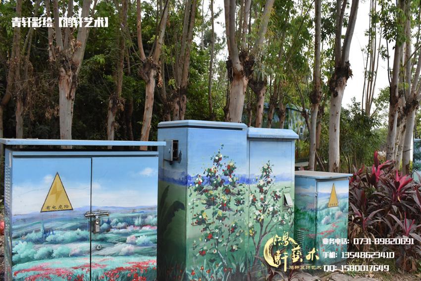 街道电箱美化图片