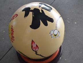 长沙博物馆彩绘石球