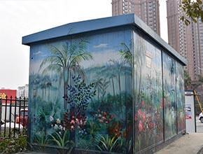 街道文化墙电箱彩绘