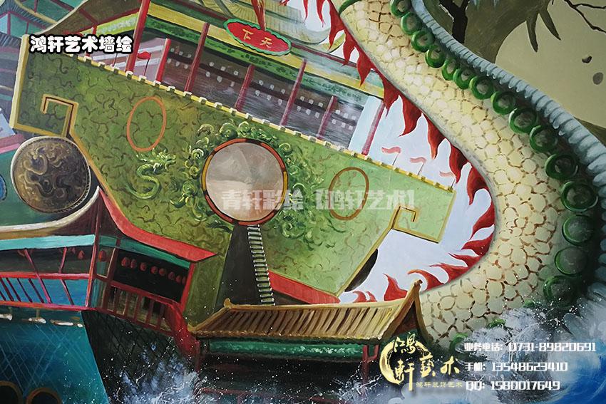龙船局部墙绘图