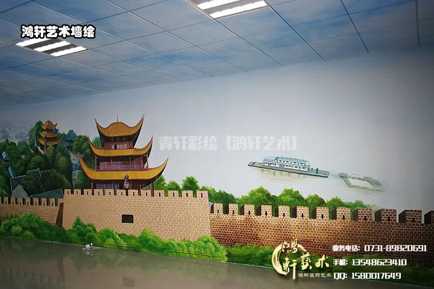 墙绘正面局部图