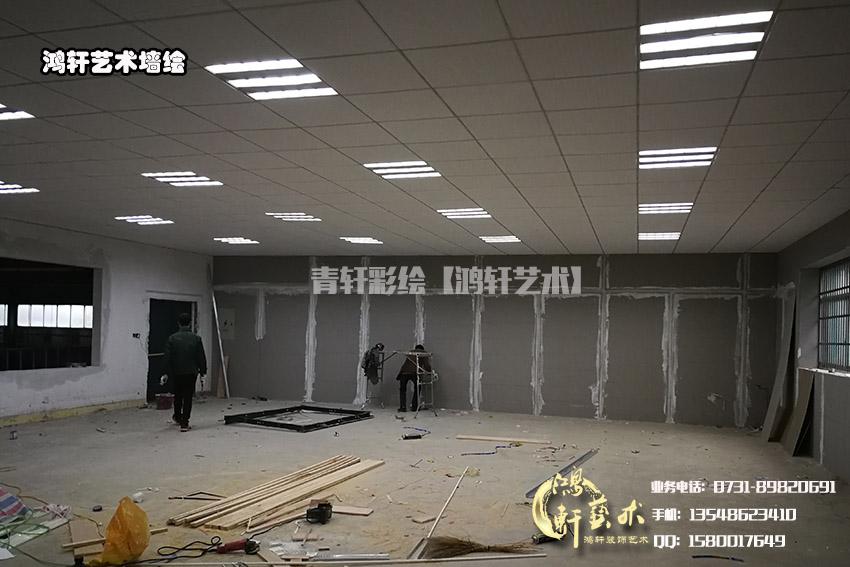墙绘施工前的样子