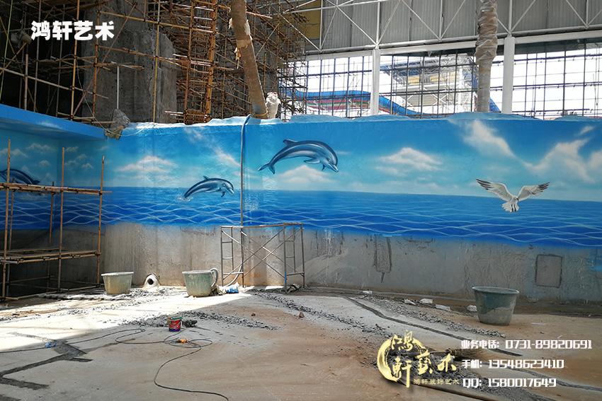 海洋馆墙绘