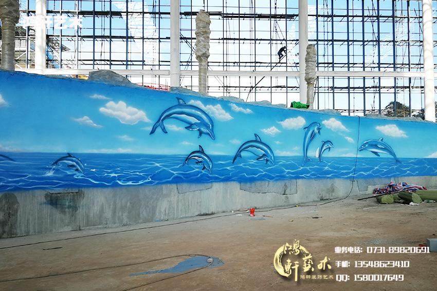 海底世界墙绘