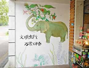 动物园店铺墙绘